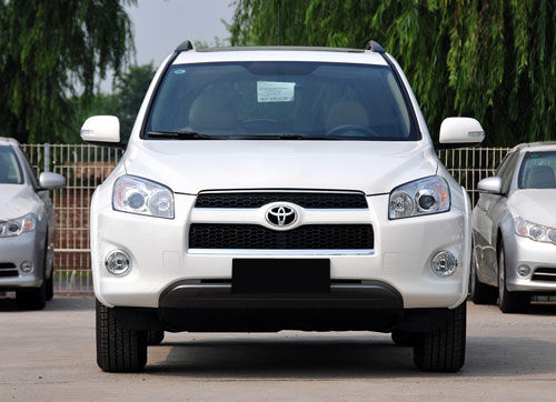 2016 Toyota RAV4 Electric front grill