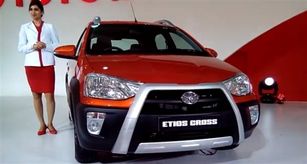 2014 Toyota Etios Cross front grill